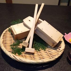 静岡県「伊豆熱川温泉 玉翠館」ふじのくに地域クーポンでお得に旅行 朝食