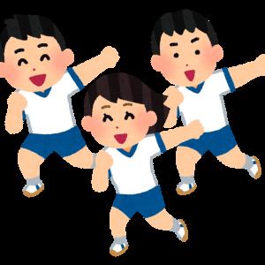 小学校教諭からの転職Part.2 ~長期的な目で見た教師のマイナスポイント①~