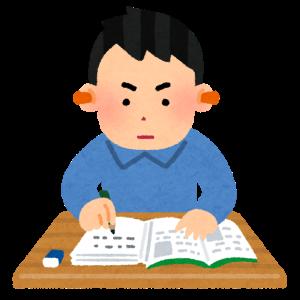 教員採用試験受かる人、受からない人 ~東京都小学校全科~