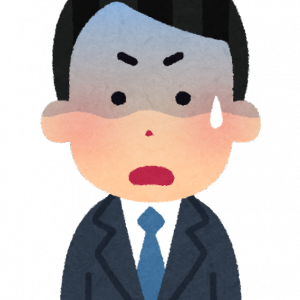 【小学校教諭体験記4】…管理職に悩まされる初任者の君へ