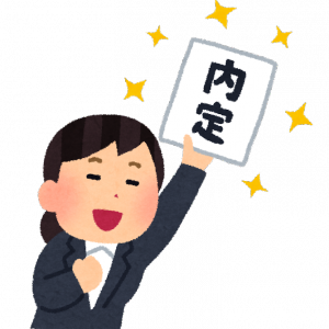 教員→民間企業への最高の近道!文明の発展すげえ