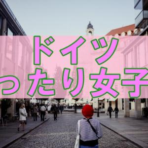 ドイツでゆったり女子旅!古都ドレスデンを散策