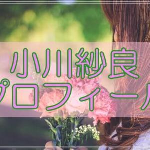 小川紗良の高校 などプロフィールは?おすすめ出演&監督作品までまとめ...
