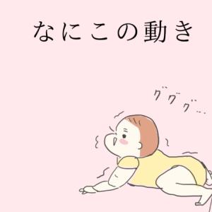 何この動き-育児日記7m14d-