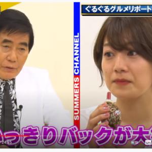 佐藤美希さんの結婚情報は?NHKでの炎上騒動から村西監督との立ちバック騒動まで