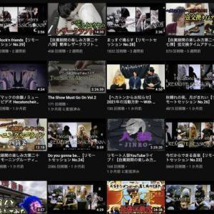 コロナ禍の音楽制作|スタジオ、ライブハウスの価値