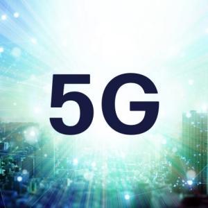 5Gでいったい何が変わるのか?ビジネスの観点から観た僕たちの未来