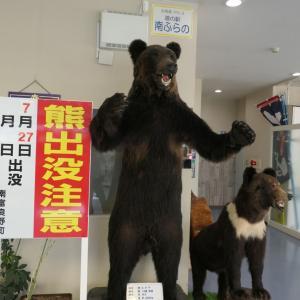 7/27(月):日本一周44日目(北海道)