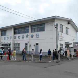 7/28(火):日本一周45日目(北海道)