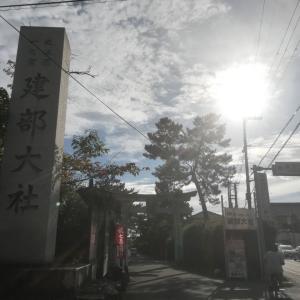 10/16(金):日本一周125日目(京都→滋賀→京都)