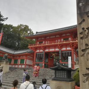 10/18(日):日本一周127日目(京都)