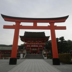 10/19(月):日本一周128日目(京都→奈良→和歌山)
