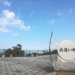 10/30(金):日本一周139日目(静岡)