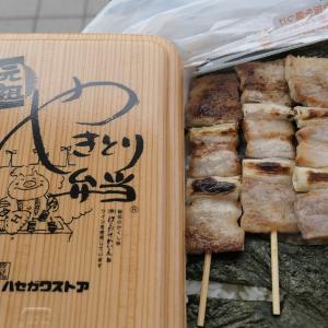 日本一周まとめ:旅にかかった費用