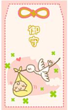 【妊活】マタニティDiary☆vol.1