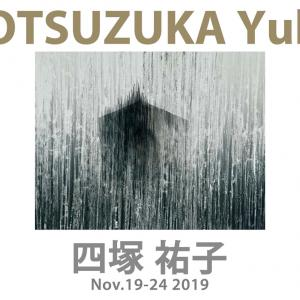 四塚祐子個展 YOTSUZUKA Yuko Exhibition 2019.11.19-24