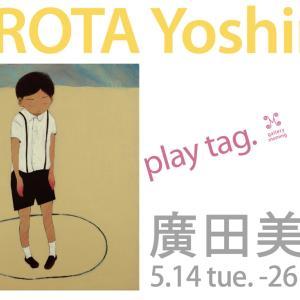 """廣田美乃 HIROTA Yoshino """"play tag."""" 2019.5.14-26"""