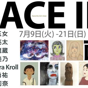 FACE III「面」Exhibition 2019.7.9-21