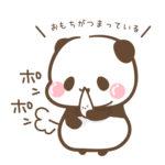 ヨーグルト、最高! ブタくん減量奮闘記~62㎏への道~14日目
