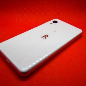 Rakuten miniを購入したのでiPhone SE第二世代とサイズ比較