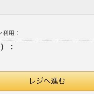 【DMMブックス】頭文字D全48巻が9,504円!衝撃70%OFF!ヤバすぎ!