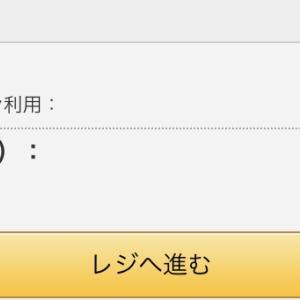 【DMMブックス】MFゴースト10巻まとめ買いで破格の2,015円!