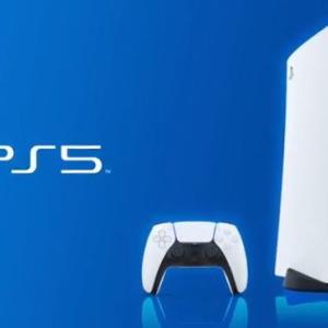 【PS5】欲しいのに買えない!おすすめの購入方法はどれ?