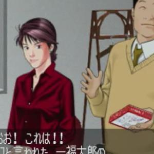 【攻略の記録】クロス探偵物語 その61