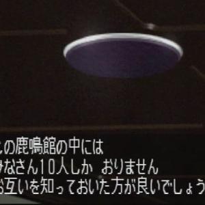 【攻略の記録】クロス探偵物語 その64