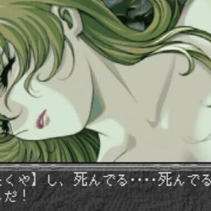 【攻略の記録】この世の果てで恋を唄う少女YU-NO その5