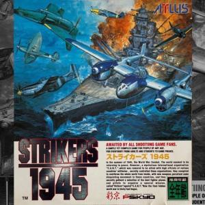 【データベース】 ストライカーズ1945