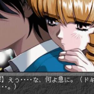 【攻略の記録】この世の果てで恋を唄う少女YU-NO その36