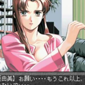 【攻略の記録】この世の果てで恋を唄う少女YU-NO その49