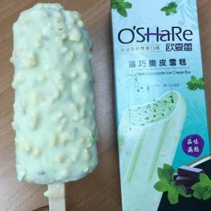 台湾でよく見かける「歐夏蕾」とは…?