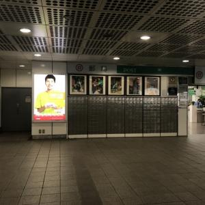 台北MRT構内の広告