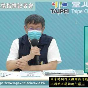 """台北市長が明かす """"台湾らしい娯楽"""" が感染ルートに?!"""