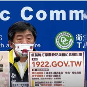 日本から台湾へ 追加で113万回分のワクチン提供