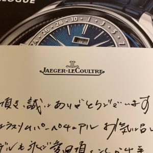 【ブティック訪問】ジャガー・ルクルトにて本気の腕時計探し。