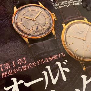 【憧れの腕時計】パテック・フィリップ 「カラトラバ3796」~最高峰のシンプル!
