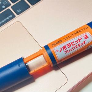 糖尿病〜予備のインスリンって大切(意味が違う)〜