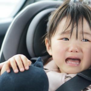 イライラ爆発!チャイルドシートを嫌がる1歳児への対策は!?