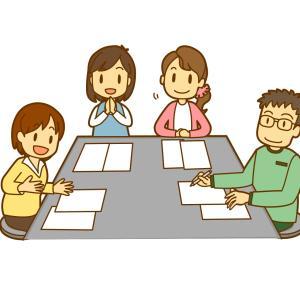 保育園の役員って何をする?仕事内容やメリットをご紹介します!