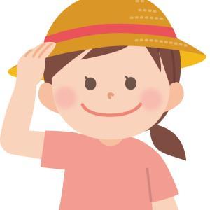 小学生の日焼け止めの効果的な落とし方とは?おすすめの日焼け止めについても!