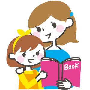 読み聞かせで小学二年生の夏に読んであげたいおすすめの本をご紹介!