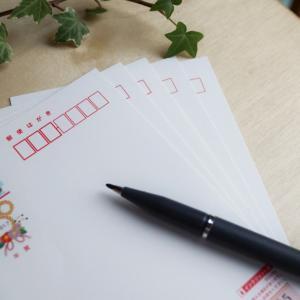 喪中でも年賀状を受け取りたい場合は?ルールやメールでの送受信についても!