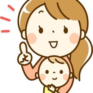 楽しく子育てしたいのに里帰り出産で実母にイライラしてしまうママへ!