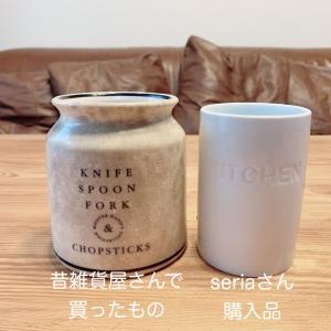 キッチンツールスタンド【セリアさん購入品】
