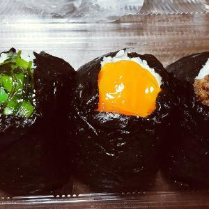 米が美味しいおにぎり屋 戸越屋@戸越銀座(野沢菜わさびこんぶ、卵黄の醤油漬け、肉そぼろ)【デリバリー】