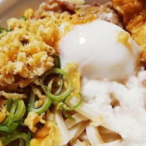丸亀製麺@品川店(牛とろ玉うどん、かしわ天)【デリバリー】