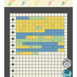 6/12~学習時間の記録にはアプリを利用~【全国通訳案内士試験】学習記録